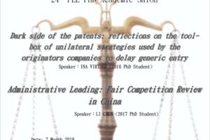 法學院博士生學術沙龍(第二十四期)報告
