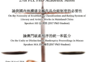 27th FLL PhD Academic Salon