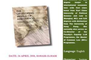 Seminar : The Developing World Of Arbitration In The Asia Pacific