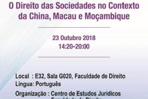 O Direito das Sociedades no Contexto da China, Macau e Moçambique
