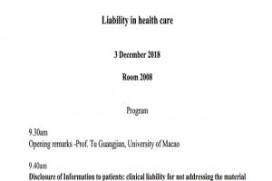 FLL Seminar : Liability in health care