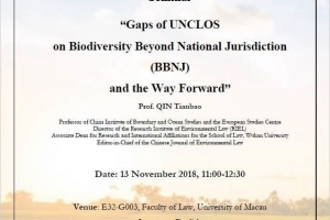 "Seminar ""Gaps of UNCLOS on Biodiversity Beyond National Jurisdiction (BBNJ) and the Way Forward"""