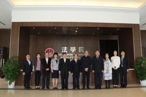 National People's Congress visits the Faculty of Law