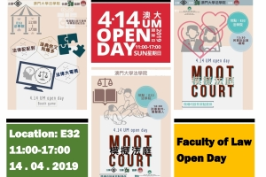 2019 UM Open Day