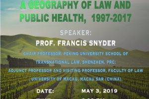 Jean Monnet Seminar – The Judicial Struggle Against Fake Pesticides in China : A Geography of Law and Public Health, 1997-2017