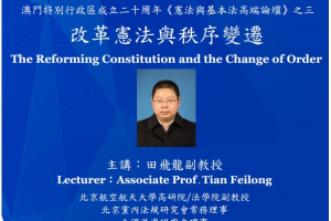 The Reforming Constitution and the Change of Order