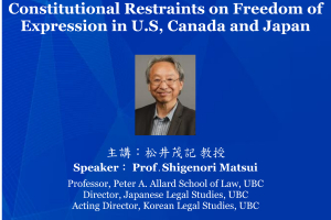 Public Safety Concerns and Constitutional Restraints on Freedom of Expression in U.S, Canada and Japan