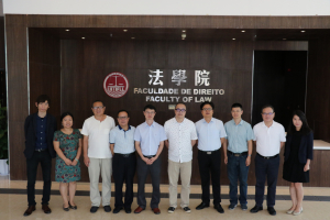 China Jiliang University visits the Faculty of Law