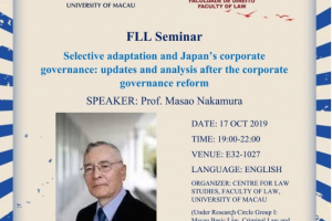 FLL Seminar: Selective adaptation and Japan's corporate governance: updates and analysis after the corporate governance reform