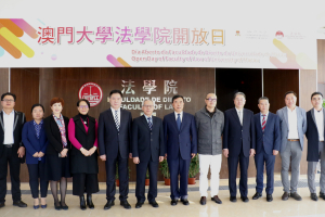 Supreme People's Court visits the Faculty of Law