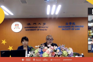 UM scholars participated in an online intercontinental colloquium on the Chinese Civil Code jointly organized by the University of Macau, the University of Coimbra and the Brazilian Academy of Civil Law