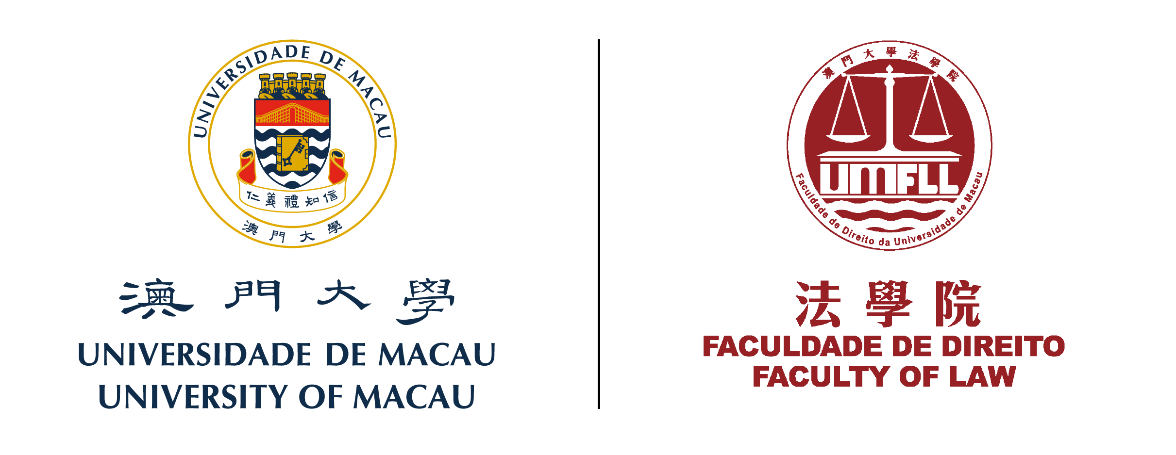 Faculty of Law | University of Macau Logo