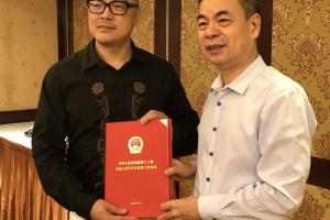澳大法學院獲贈《中華人民共和國民法典(草案)》